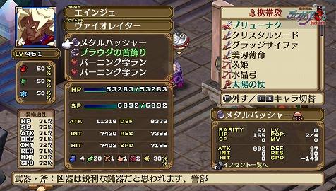 gd魔界戦記ディスガイア3 Return (2)