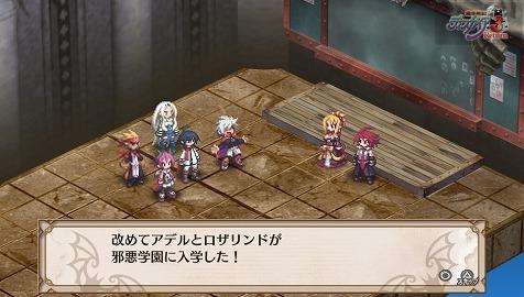 gd魔界戦記ディスガイア3 Return_1