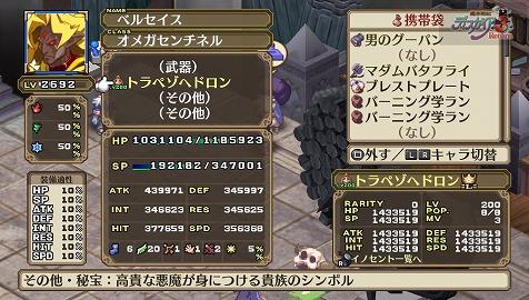 gyd魔界戦記ディスガイア3 Return_1