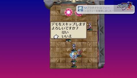 gyd魔界戦記ディスガイア3 Return