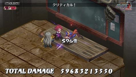 gyd魔界戦記ディスガイア3 Return (3)