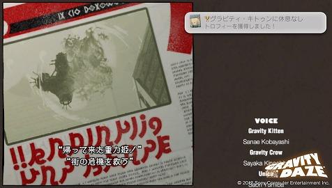 gyd2013-02-11-213209.jpg