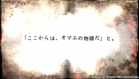 gyd2013-03-09-151046.jpg