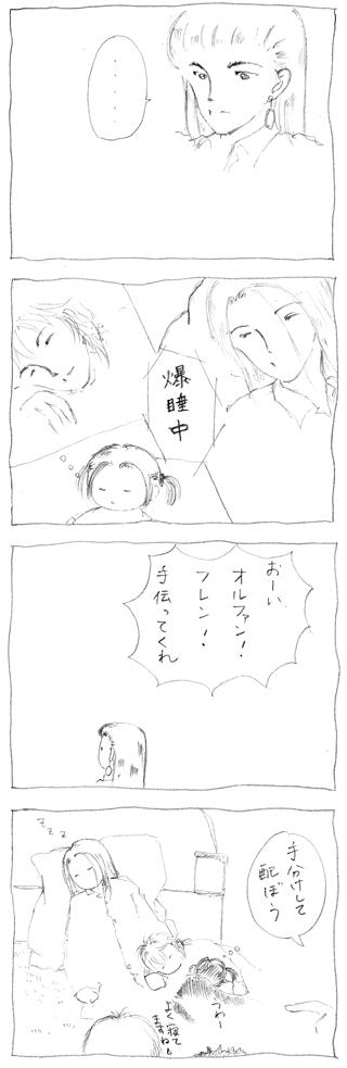 スピコミ126
