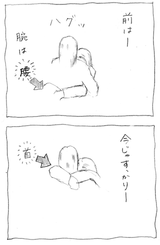 スピコミ129