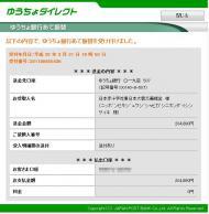 kifu201303.jpg