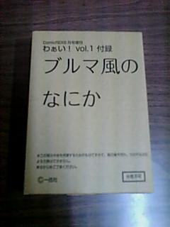 20100424114153.jpg
