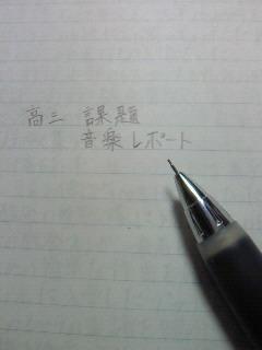 200912040036000.jpg