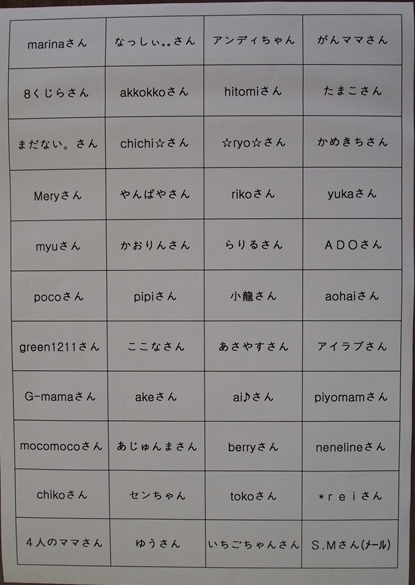 P8190210.jpg