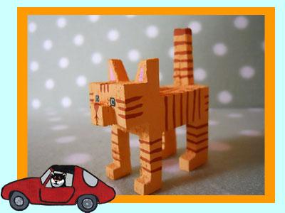 kaku-cat1.jpg