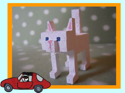 kaku-cat3.jpg