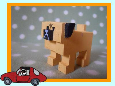 kaku-mastiff.jpg