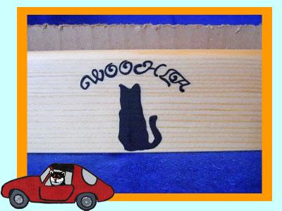 tsume-cat1.jpg