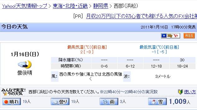 sc0111_20110116234817.jpg