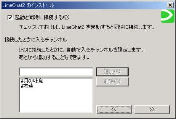 02L2.jpg