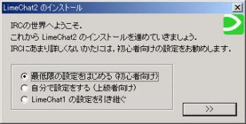 20091009_3116667.jpg