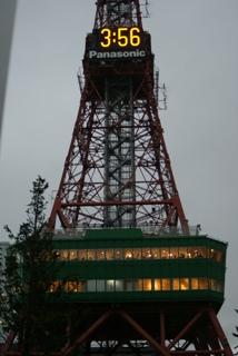 2009,11,01blog4-2