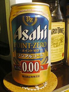 2009,11,24_2346~01