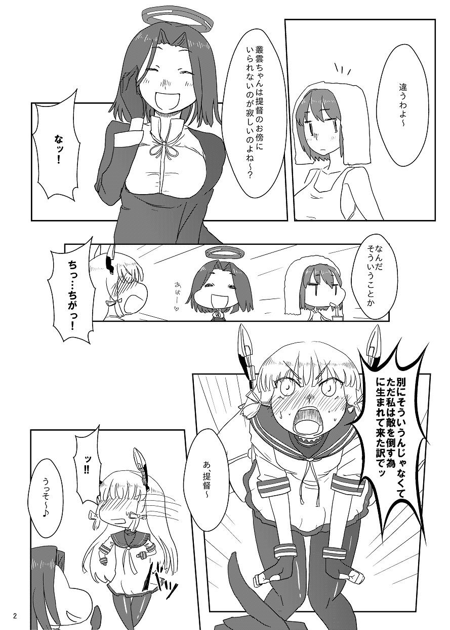 砲雷撃戦6サンプル2