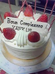 XANXUS ケーキ