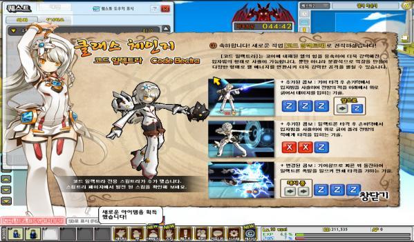 SC_ 2012-01-27 19-45-14-828