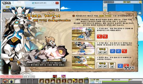 SC_ 2012-02-09 17-42-34-531
