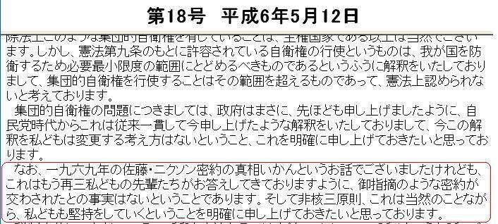 060512mituyaku.jpg