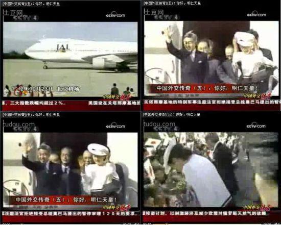 19920828tianhuanzaizhonguo.jpg
