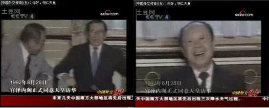 19920828tianhuanzaizhonguo1.jpg