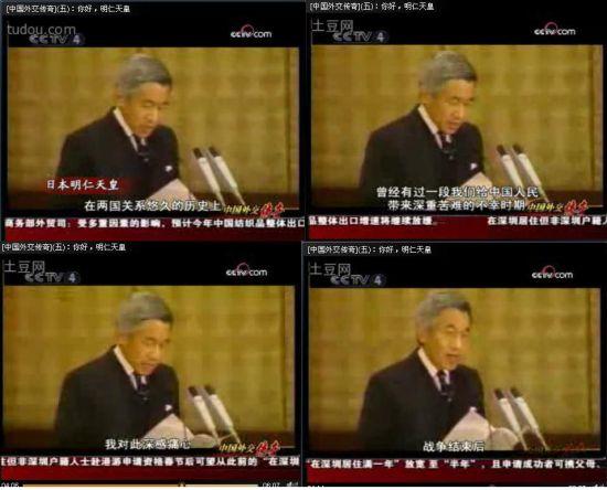 19920828tianhuanzaizhonguo3.jpg