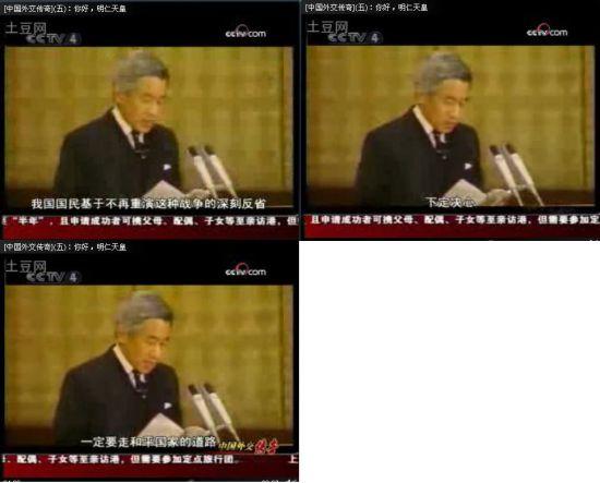 19920828tianhuanzaizhonguo5.jpg