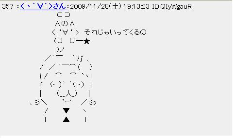2000911282ch1.jpg