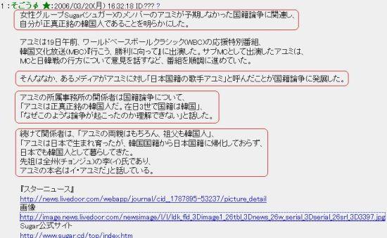 20060320AYMI.jpg