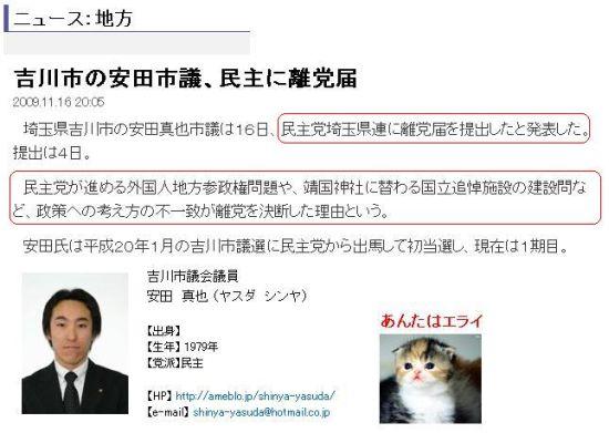 20091116yasuda1.jpg