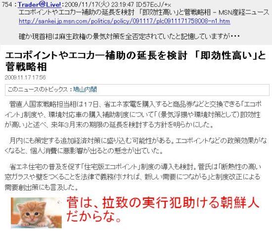 20091117kan1.jpg