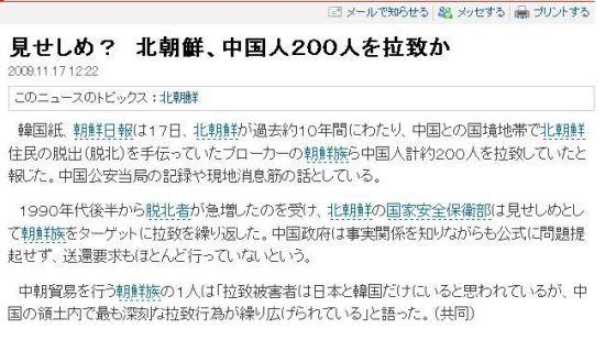 20091117kita.jpg