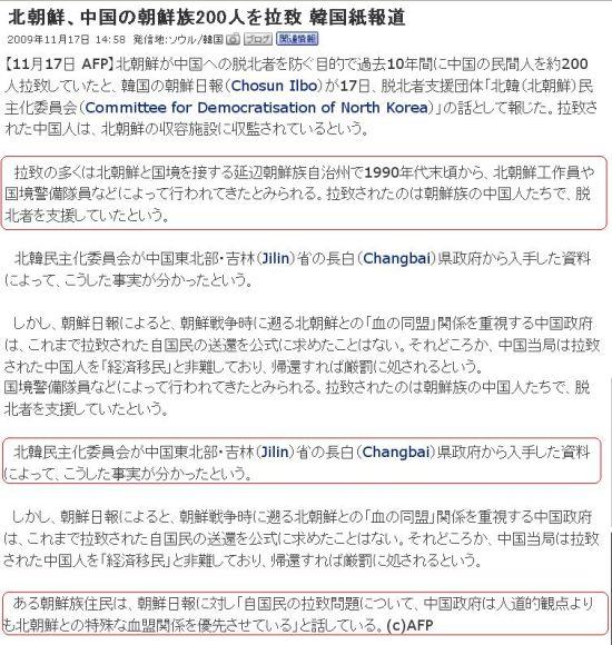 20091117kita1.jpg