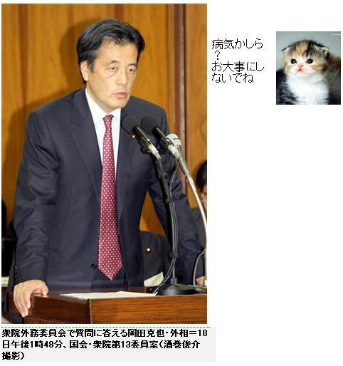 20091118OKARA1.jpg