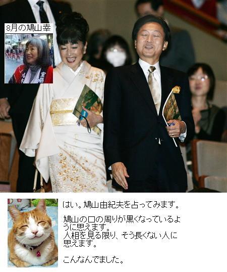 20091120hatotugai1.jpg