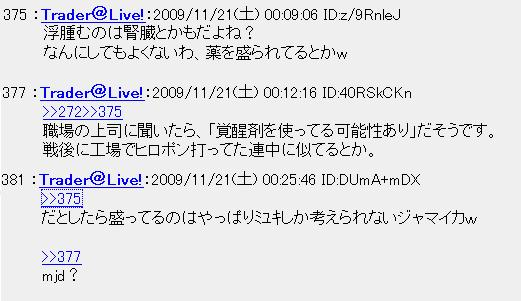 20091121to4.jpg