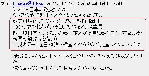 20091121to5.jpg