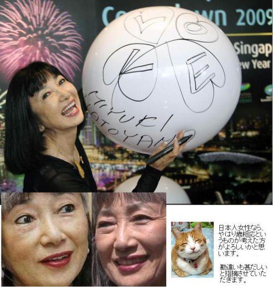 20091122hatomiyuki.jpg