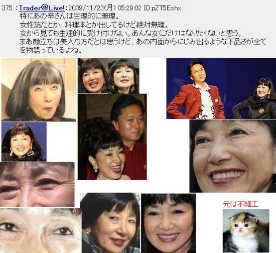 20091123miyukiw.jpg