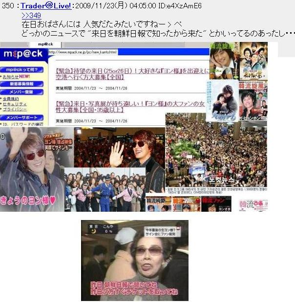 20091123yon1.jpg