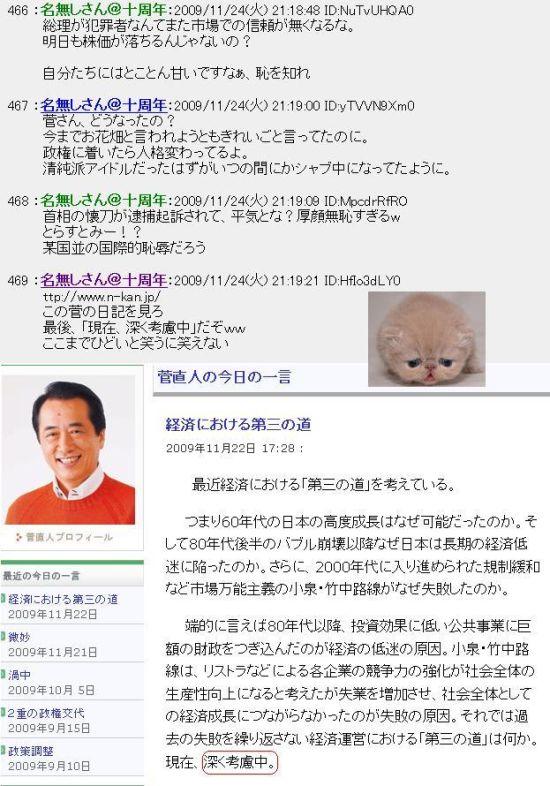 200911242chkan.jpg