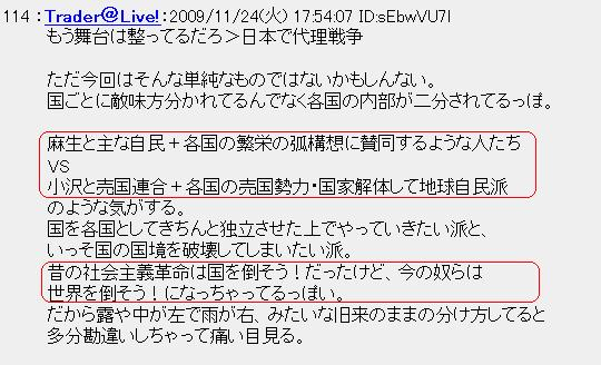 20091124chi1.jpg
