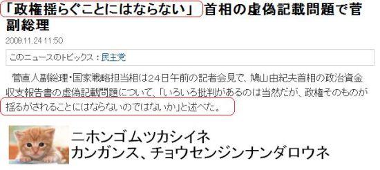 20091124kan.jpg