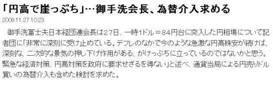 20091127ensaka1.jpg