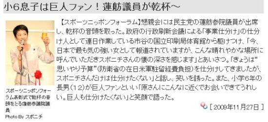 20091127renomoiyari1.jpg