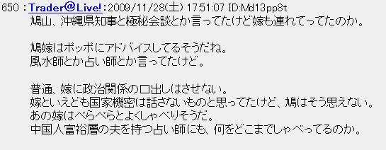 20091128hato3.jpg